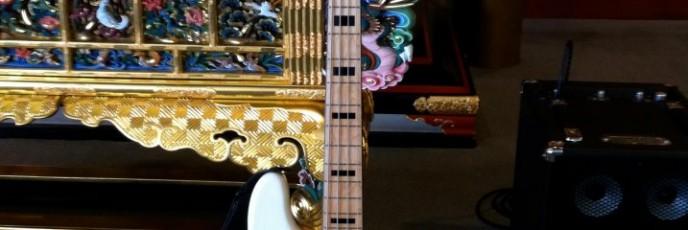buddhist bass
