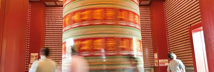 Vairocana Buddha Prayer Wheel by ht